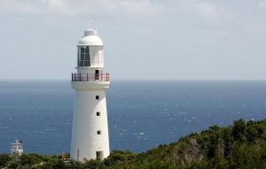 Cape Otway Lightstation - Accommodation NSW